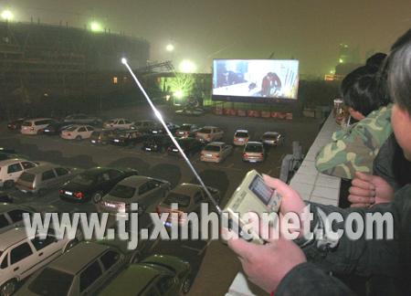 新华网天津频道3月17日电(苏振强) 当晚,天津首家汽车影院高清图片