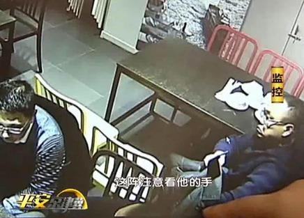 《警方报道》:说说餐馆防扒那些事