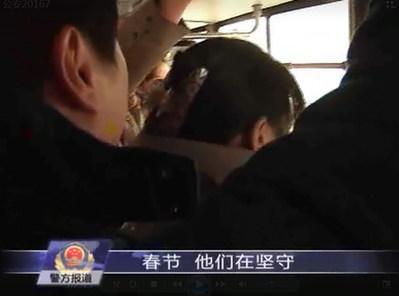 《警方报道》:春节 他们在坚守