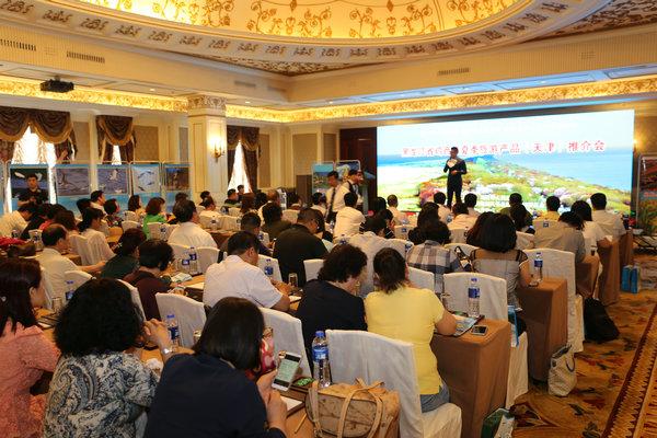 黑龙江省鸡西兴凯湖景区旅游推介会在津举行