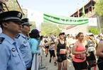薊州警方完成黃崖關長城國際馬拉松安保工作