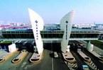 天津港保稅區6場免費培訓提升區域軟實力