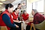 貼心養老服務 讓老人樂享晚年