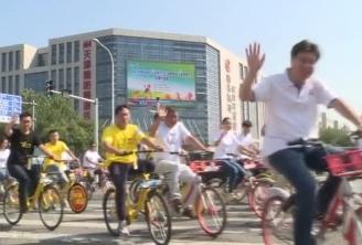 華明高新區與品牌共享單車簽署協議