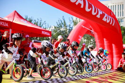 首屆(天津)國際兒童平衡車挑戰賽在津舉行