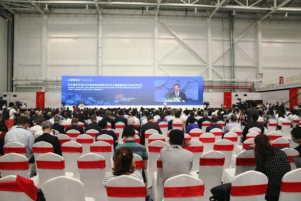 歐洲以外首個空客A330完成和交付中心落戶天津