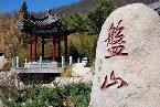 盤山納入北京旅遊常規線路