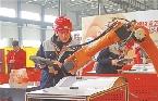 保稅區舉辦首屆工業機器人應用技能大賽