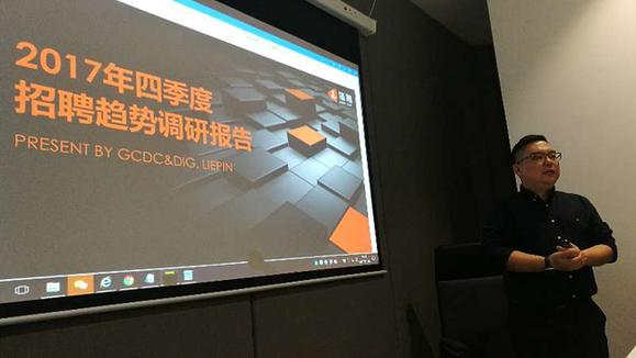 天津華博會首場線下共享圓桌會舉行