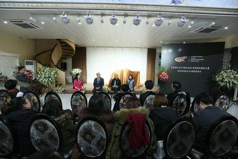 2018克拉拉·舒曼國際鋼琴大賽在津啟動