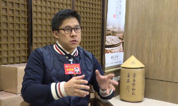 霍启刚谈港澳青年到津交流与就业