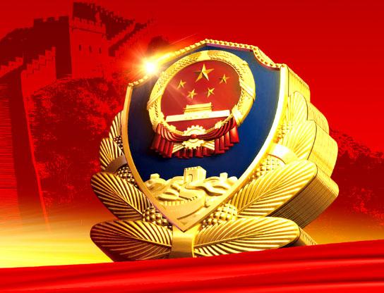 公安蓟州分局警察故事讲述暨2017年度表彰颁奖仪式