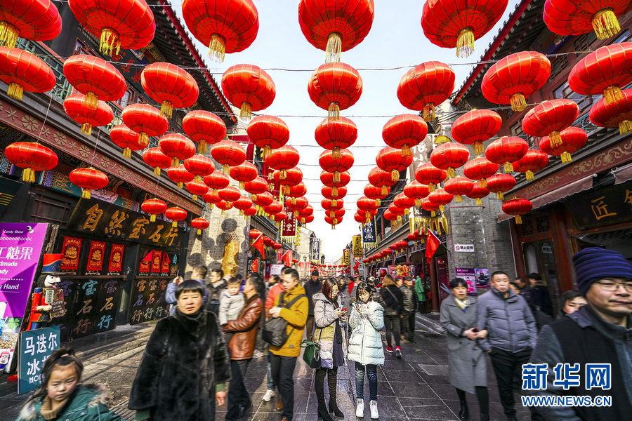 """戊戌年""""姑爷节""""古文化街迎来游客高峰"""