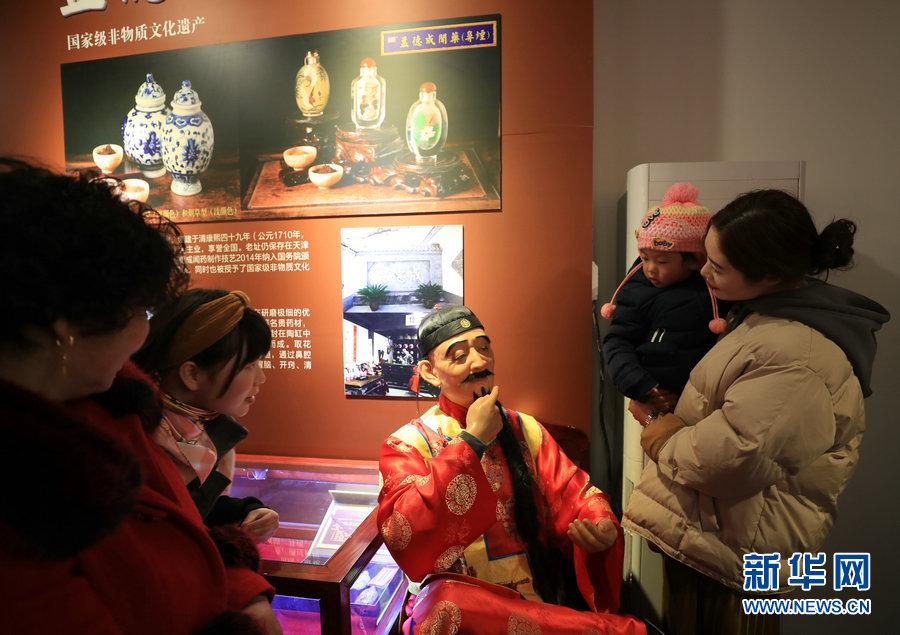 天津:非遗馆里过大年