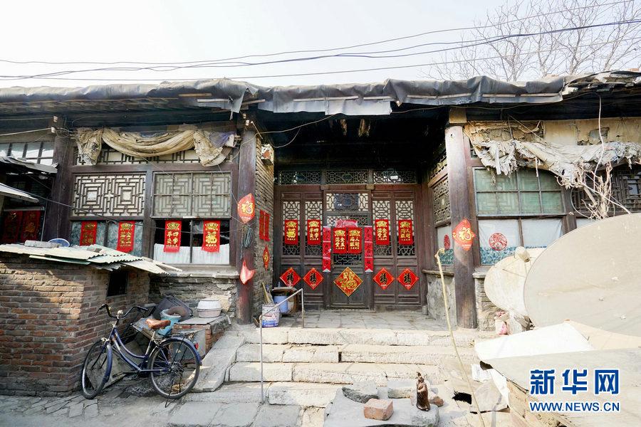 西沽棚户居民最后一个春节