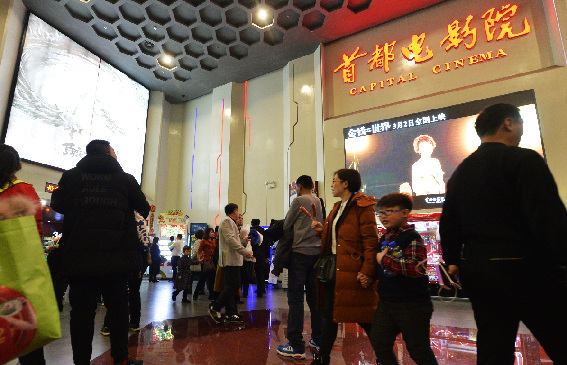 春节假期电影院观影火爆