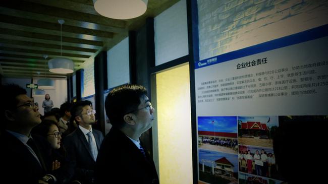 香港跨境投資服務業代表團來津訪問