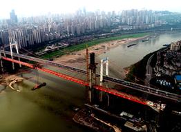 鹅公岩轨道交通专用桥合龙