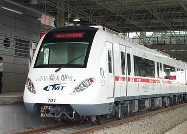 轻轨天津站站改造 临时采用人工售票