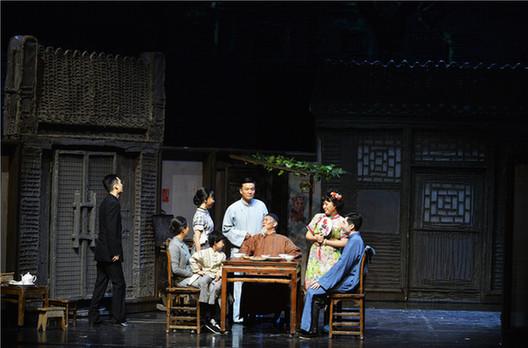 《四世同堂》 登台天津大剧院