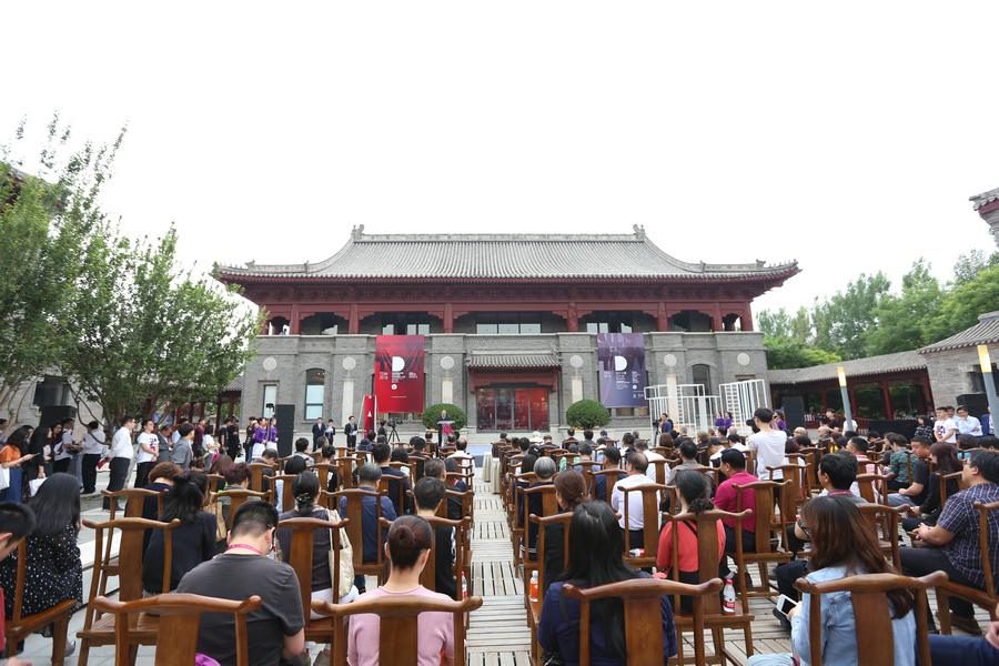 第五届天津国际设计周在河北区启动