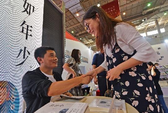 楚飞《一如年少》新书签售会在津举行