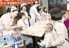 中医护理 助力宝宝健康