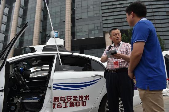 天津:第二届世界智能驾驶挑战赛开赛