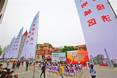 """""""美丽河北""""举行文化旅游节"""