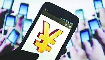 天津实现移动智慧升级 九成菜摊用上手机支付