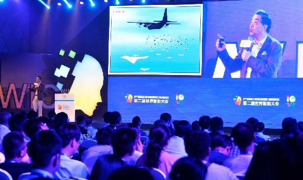 世界智能大会无人机系列活动开启