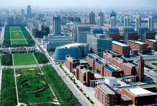 天津推介九大产业承接平台
