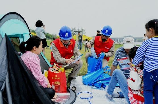 天津电力:宣讲电力安全进公园