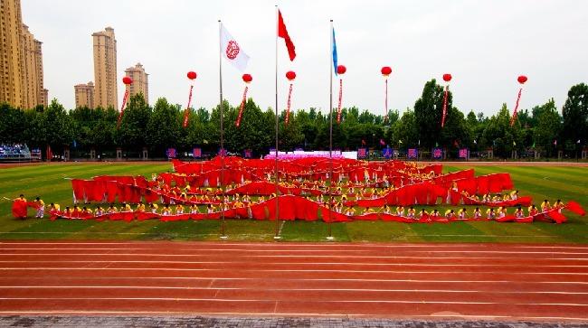 蓟州区第一届全民运动会开幕