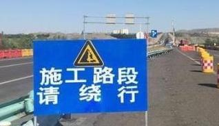 出行提醒:本周六起光荣道局部路段断交施工