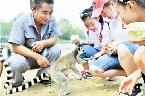 我是小小 动物保育员