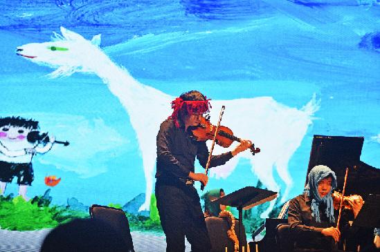 趣味故事音乐会 乔萨和魔法小提琴