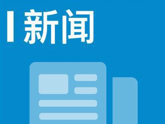 全国首家全产业链装配式建筑智慧工厂武清开建