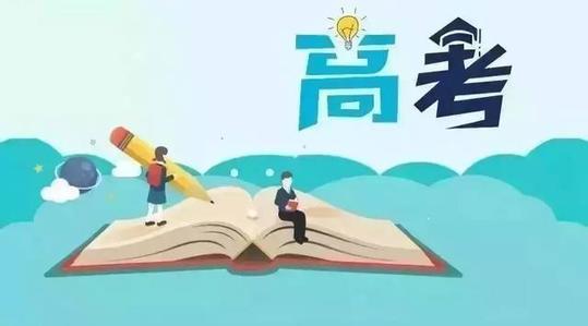 天津大学2018高考招生在津录取725人