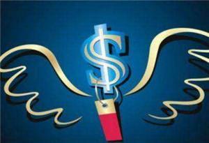 天津市發布天使投資引導基金管理辦法修訂版