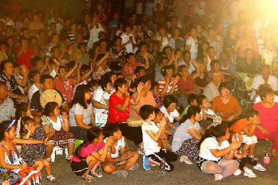 展現群眾風採 消夏晚會唱響幸福新生活