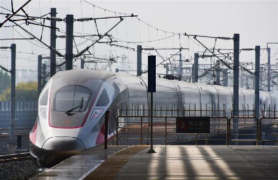 京滬高鐵復興號實現時速350公裏商業運營一周年