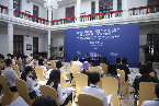 第十五屆中國·天津五大道旅遊節將于26日開幕