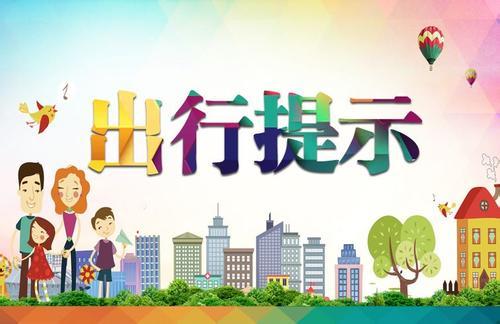 津滄高速局部路段改造施工