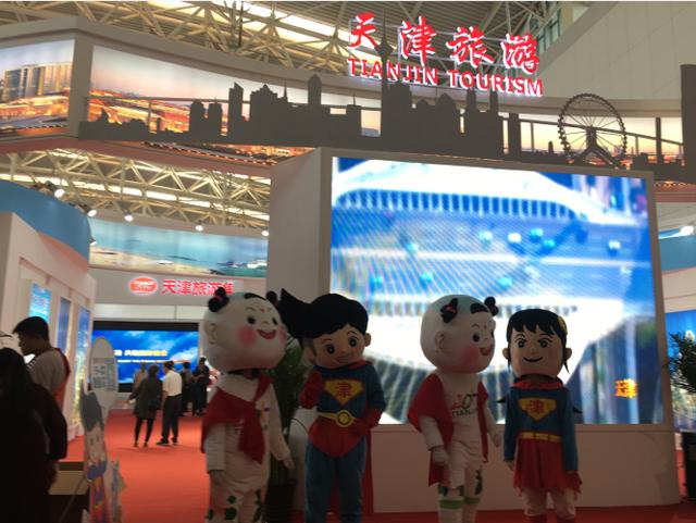 中國旅遊産業博覽會開幕 展會將持續至11日