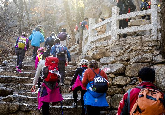 第一屆京津冀盤山徒步登山---走你!