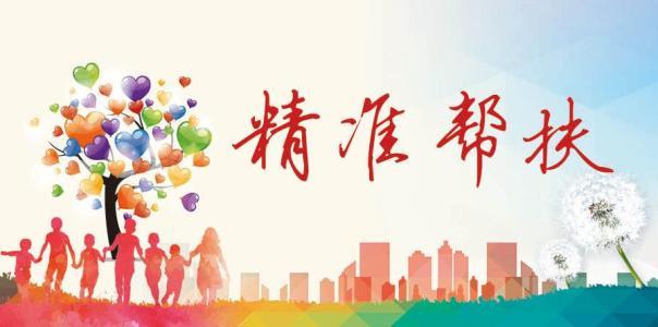 天津:精準救助不讓困難群眾掉隊
