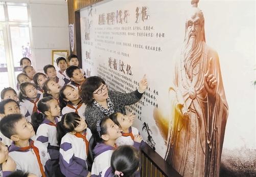 中華文化進校園