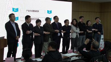 清研海創在津開創孵化産業新格局