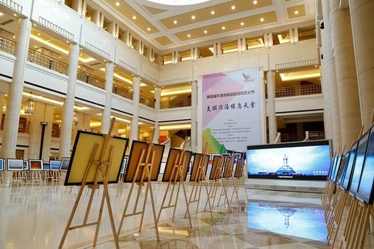 第四屆天津濱海國際觀鳥文化節舉行